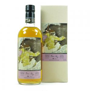 Karuizawa and Kawasaki Ghost Series #7 Time Slip Whisky - 70cl 43%